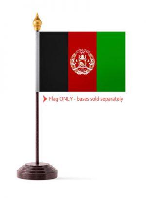 Afghanistan Table Flag