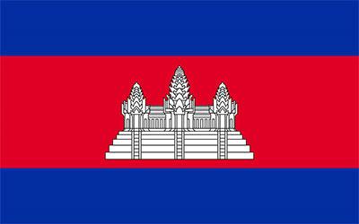 Cambodia World Flag