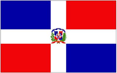 Dominican Republic Flag 150 x 90cm