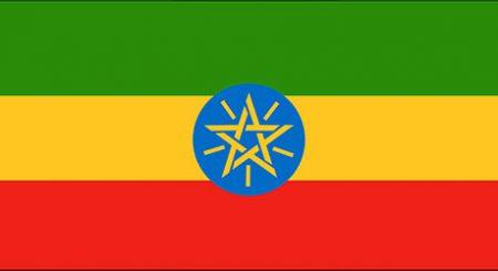 Ethiopia National Flag Star 150 x 90cm