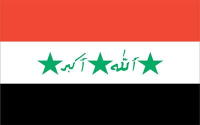 Iraq 2004-2008 National Flag 150 x 90cm