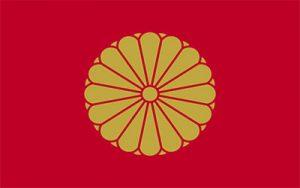 Japan Emperor Flag 150 x 90cm