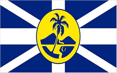 Lord Howe Island Flag 150 x 90cm