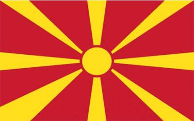 Macedonia National Flag 150 x 90cm