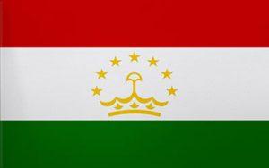 Tajikistan National Flag 150 x 90cm